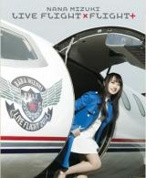 LIVE FLIGHT×FLIGHT+