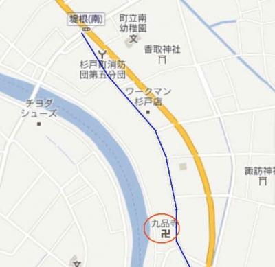 九品寺地図