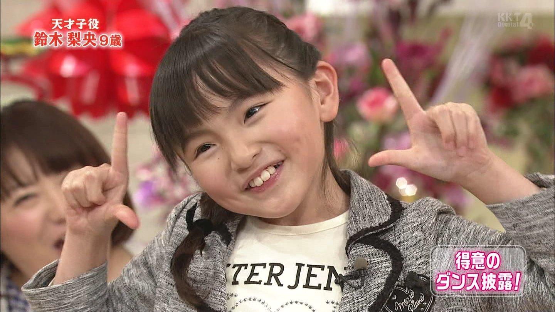 鈴木梨央メレンゲ0015