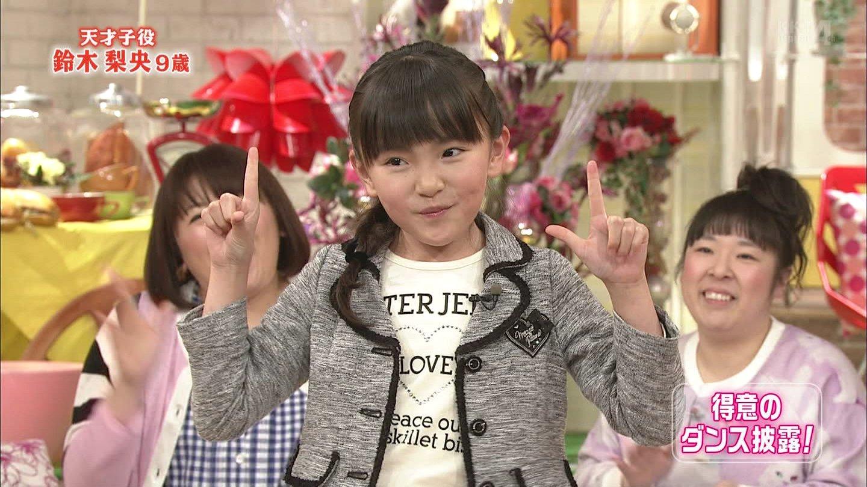 鈴木梨央メレンゲ0014