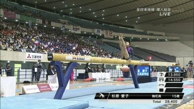 全日本選手権0032 杉原愛子