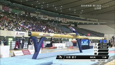 全日本選手権0031 杉原愛子