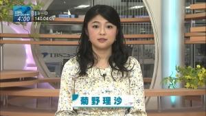 菊野理沙001
