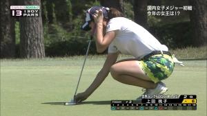 上田桃子 ワールドレディース サロンパスカップ 0002