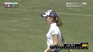 上田桃子 ワールドレディース サロンパスカップ 0018