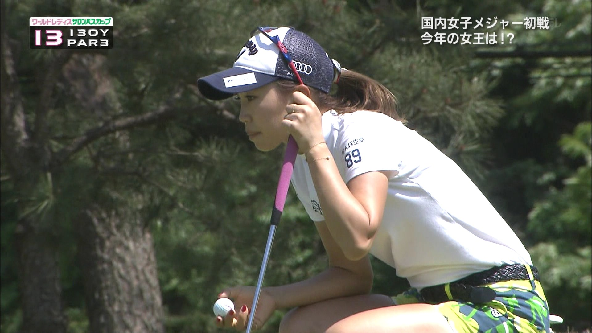 上田桃子 ワールドレディース サロンパスカップ 0013