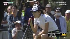 上田桃子 ワールドレディース サロンパスカップ 0022