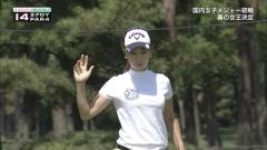上田桃子 ワールドレディース サロンパスカップ 0020