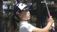 上田桃子 ワールドレディース サロンパスカップ 0021