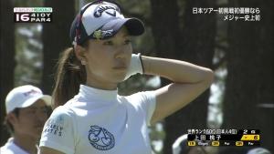 上田桃子 ワールドレディース サロンパスカップ 0023