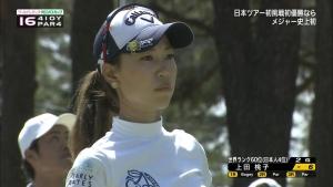 上田桃子 ワールドレディース サロンパスカップ 0024