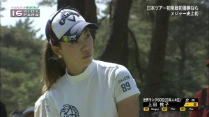 上田桃子 ワールドレディース サロンパスカップ 0025