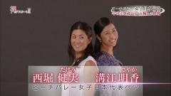 西堀健実 溝江明香 ビーチバレー 0009