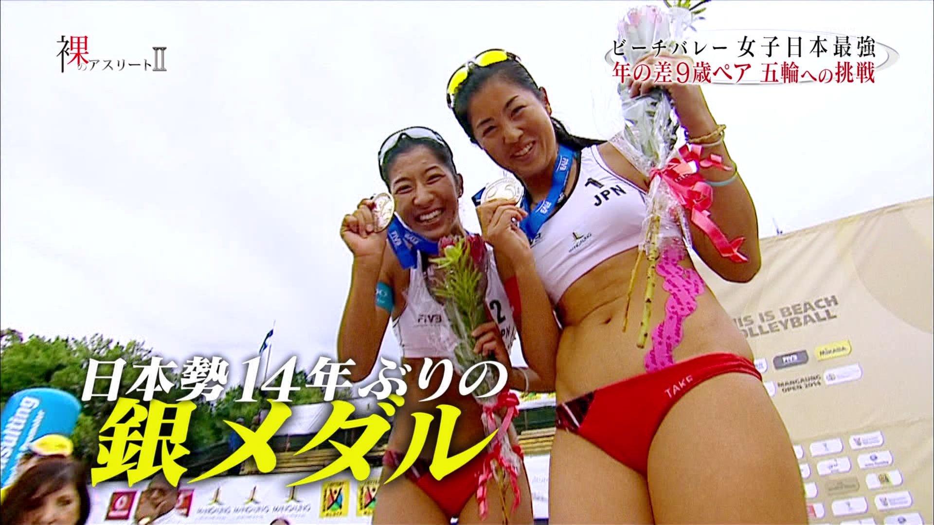 西堀健実 溝江明香 ビーチバレー 0012