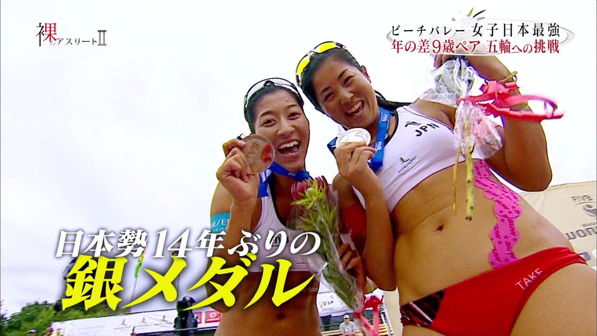 西堀健実 溝江明香 ビーチバレー 0013