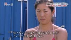 西堀健実 溝江明香 ビーチバレー 0019