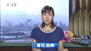 春日由美 BSフジニュース 0002