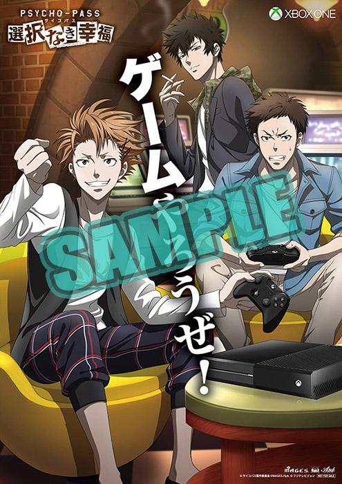 PP_Game_Poster.jpg