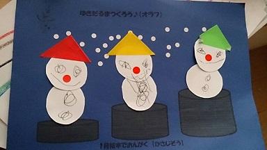 20151yukidaru