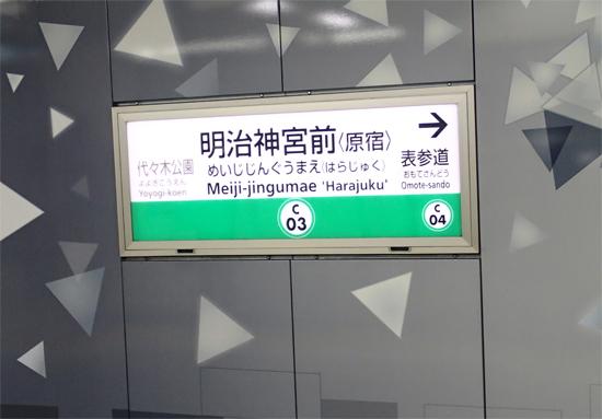 Mjinguu.jpg