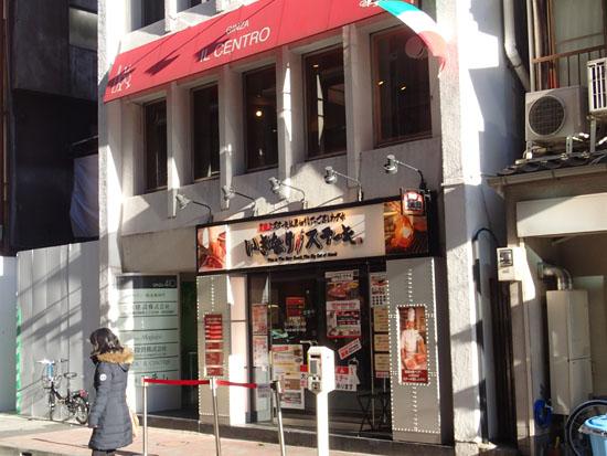 銀座4丁目店