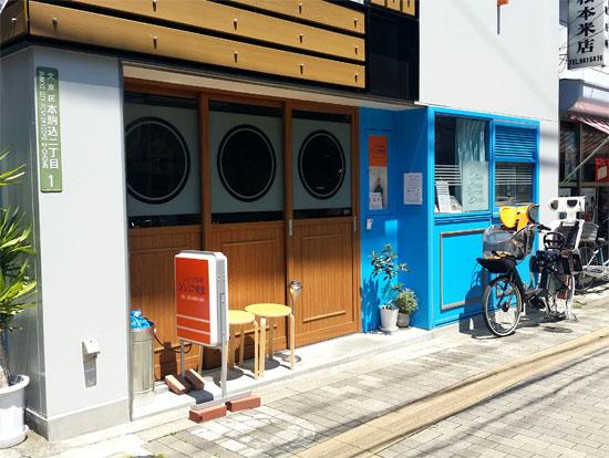 shishiria20150521ex.jpg