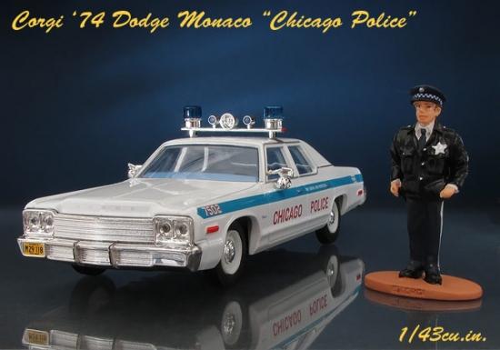 Corgi_Chicago_Police_01.jpg