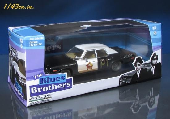 GL_Blues_Brothers_04.jpg