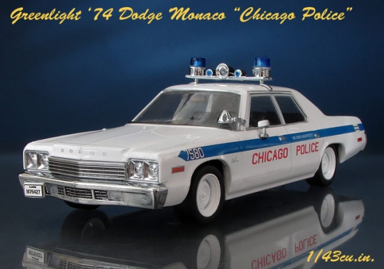 GL_Chicago_Police_01.jpg