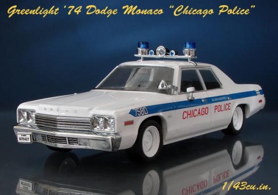 GL_Chicago_Police_01.jpg