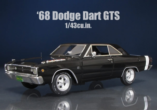 HIGHWAY61_DODGE_DART_01.jpg