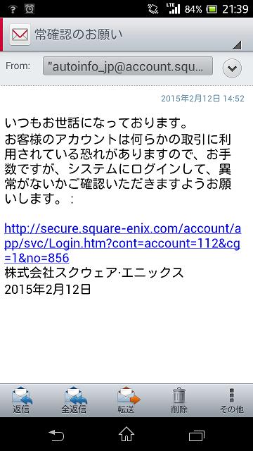 Screenshot_2015-02-12-21-39-28.png
