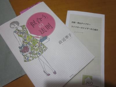 risaizuIMG_7675.jpg