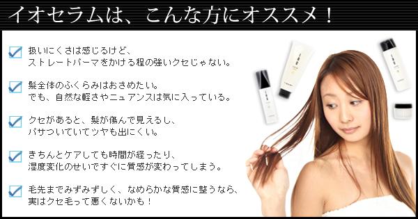 iau_se_03.jpg