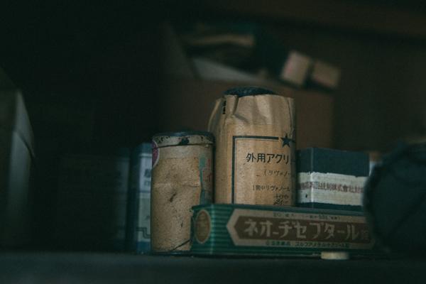 201412_dadada_45.jpg