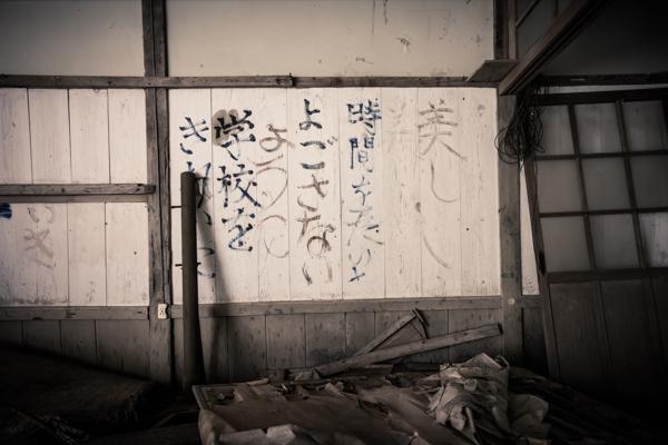 201412_housyo_58.jpg