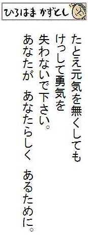 hirohama150215-2
