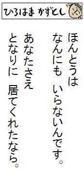 hirohama150215-3