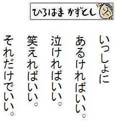 hirohama150215-4