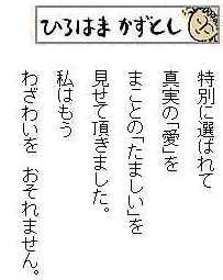 hirohama150215-5