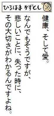 hirohama150221