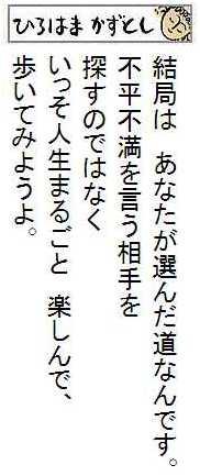 hirohama150226