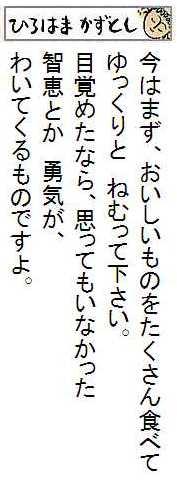 hirohama150228-2