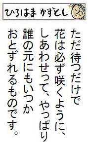 hirohama150401