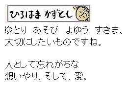 hirohama150411