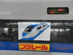新大阪0607007