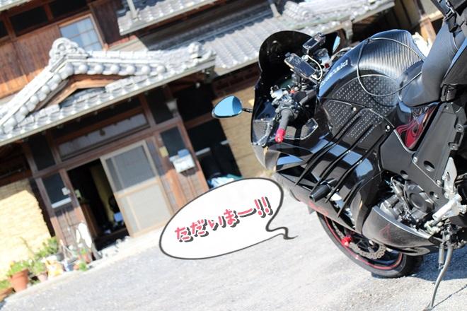 写真 2015-05-22 15 35 01