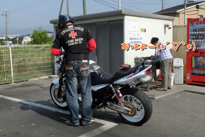 CIMG6126.jpg