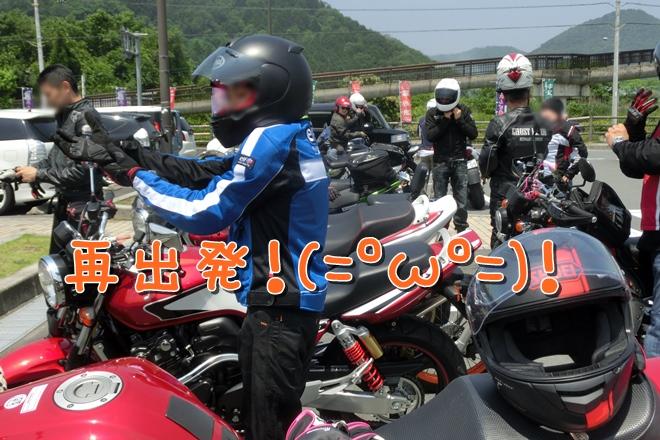 CIMG6145.jpg