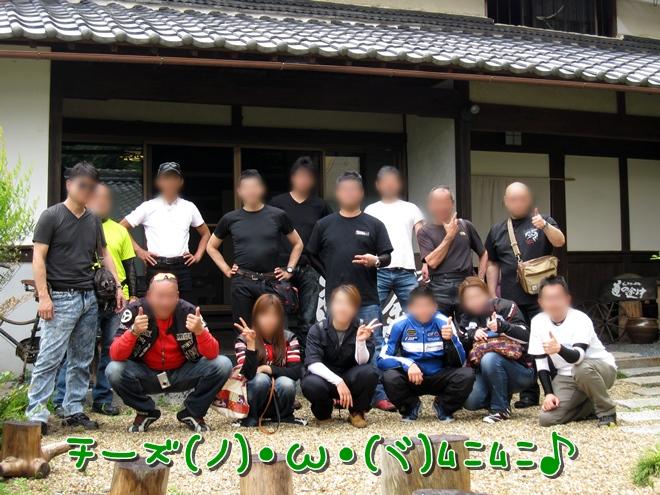 IMG_0798.jpg